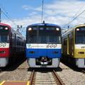 京急2101F・606F・1057F 3並び