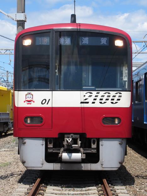 京急2100形 2101F