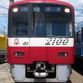写真: 京急2100形 2101F
