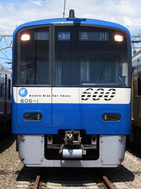 京急600形 606F
