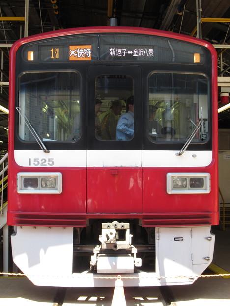 京急1500形 1525F