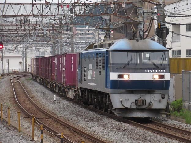EF210-157+コキ