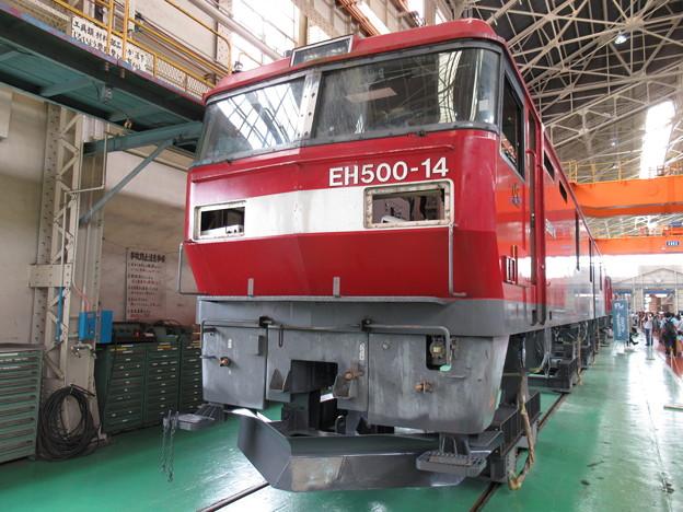 EH500-14