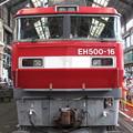 EH500-16