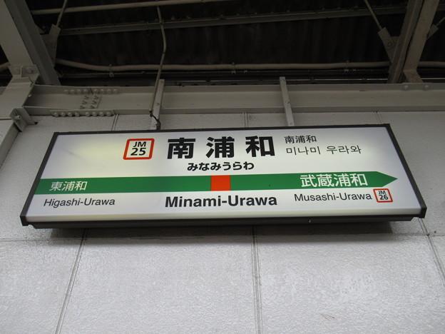 #JM25 南浦和駅 駅名標【武蔵野線 上り】