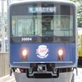 Photos: 西武20000系 20104F【L-Train】