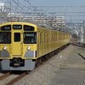 Photos: 西武新宿線2000系 2051F