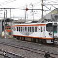 写真: 一畑電車7000系 デハ7001