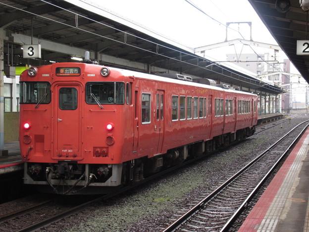 山陰線キハ47系 キハ47 3011+キハ47 2017