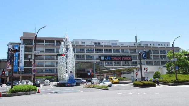 [JR西日本]米子駅