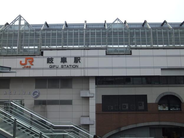 岐阜駅 北口