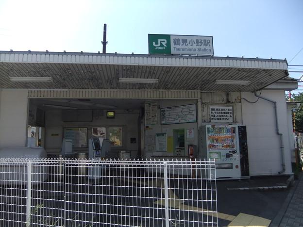 [JR東日本]鶴見小野駅