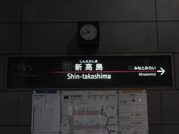 #MM02 新高島駅 駅名標【下り】