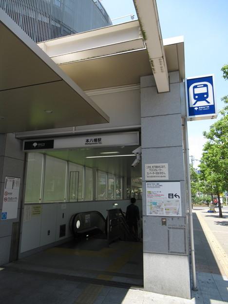 [都営]本八幡駅