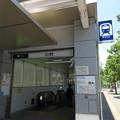本八幡駅 A4b口