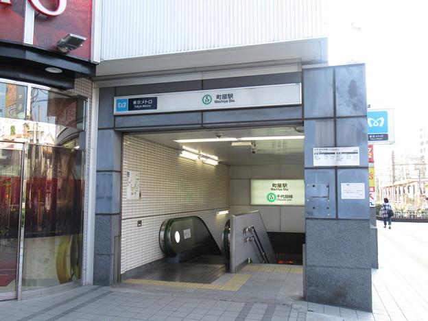 [東京メトロ]町屋駅
