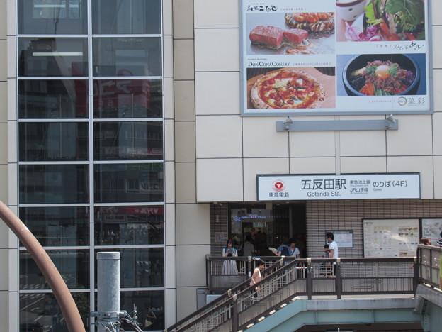 [東急]五反田駅