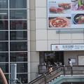 Photos: 五反田駅
