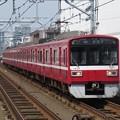 写真: 京急線1500形 1577F
