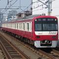 写真: 京急線新1000形 1613F