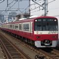 写真: 京急線2100形 2173F