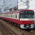 写真: 京急線新1000形 1001F