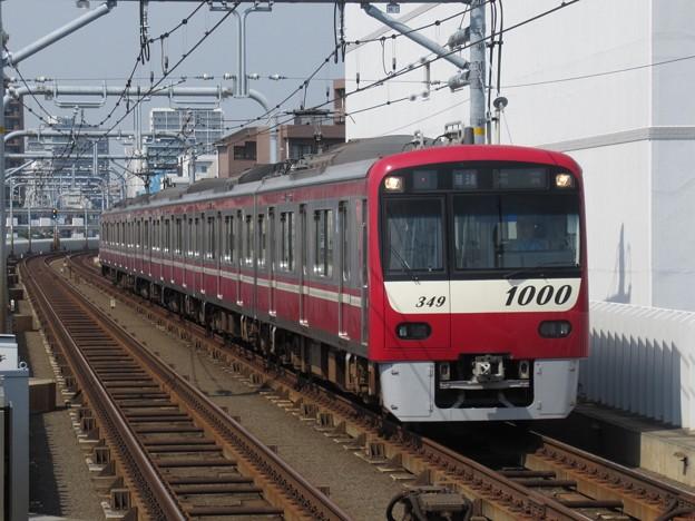 京急線新1000形 1349F
