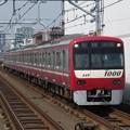 写真: 京急線新1000形 1349F