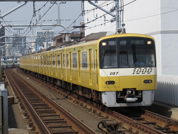 京急線新1000形 1057F【KEIKYU YELLOW HAPPY TRAIN】