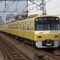 写真: 京急線新1000形 1057F【KEIKYU YELLOW HAPPY TRAIN】