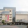 Photos: 水戸駅 北口