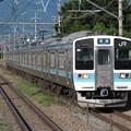 Photos: 中央線211系0番台 N608編成