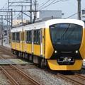 写真: 静岡鉄道A3000形 A3004F