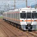 東海道線313系2500番台 T14+GG2編成