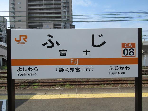 #CA08 富士駅 駅名標【下り】