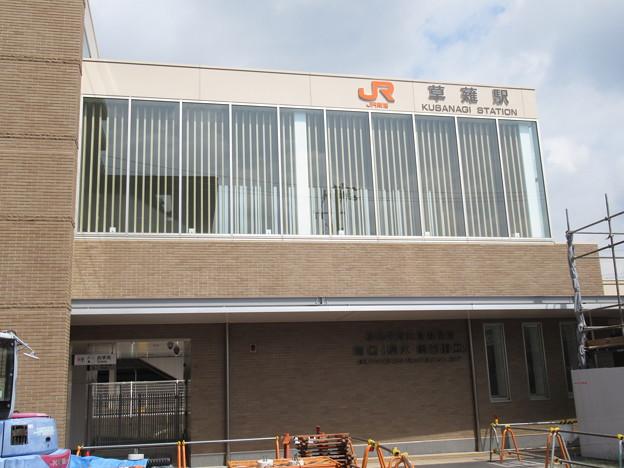[JR東海]草薙駅