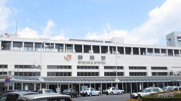 [JR東海]静岡駅 南口