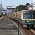 Photos: 横浜市営グリーンライン10000形 10161F【グリーンライン開業10周年記念装飾列車】