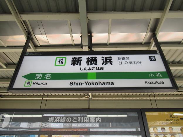 Photos: #JH16 新横浜駅 駅名標【上り】