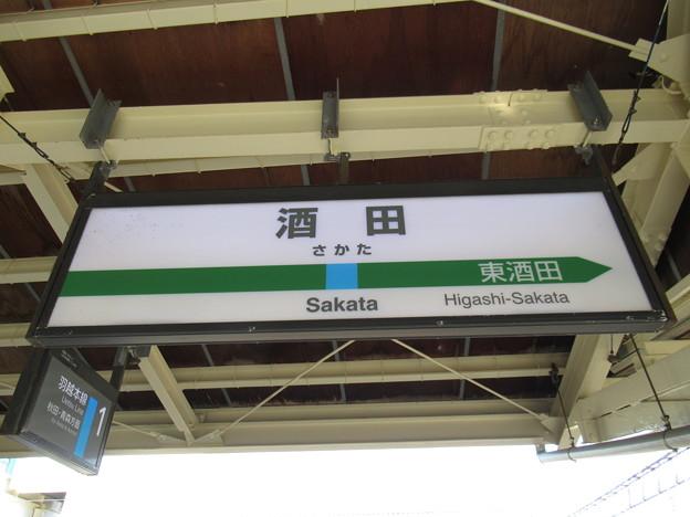 酒田駅 駅名標【上り】