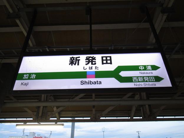 新発田駅 駅名標【上り】