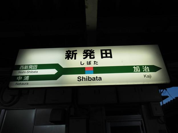 新発田駅 駅名標【羽越線 下り】