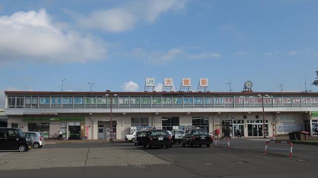[JR東日本]大館駅