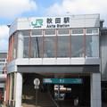 秋田駅 西口