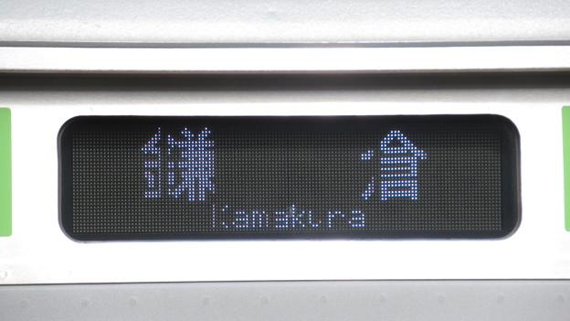 [E233系6000番台]鎌倉行