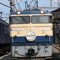 EF65 501【あさかぜHM】