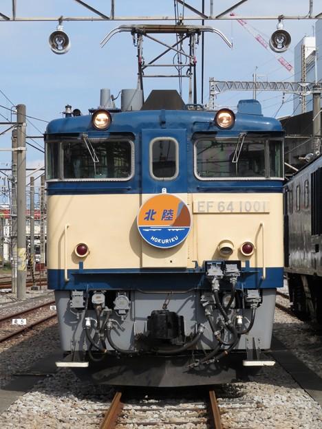 EF64 1001【北陸HM】