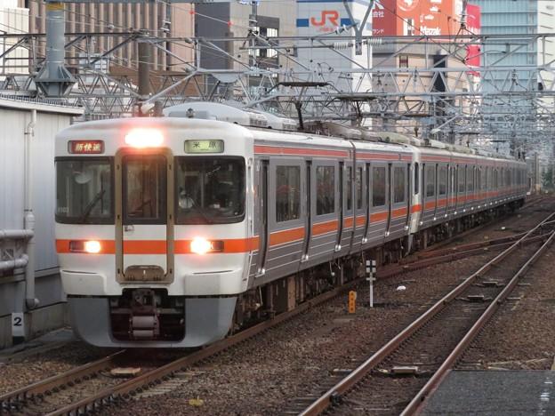 東海道線313系3000番台 R103+Y104編成