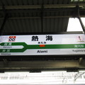 Photos: #CA00 熱海駅 駅名標【下り】
