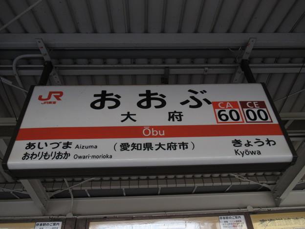 #CA60 大府駅 駅名標【東海道線 下り・武豊線】